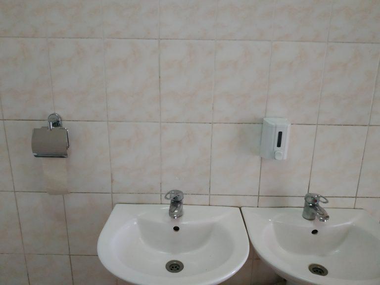 Санітарно-гігієнічна кімната