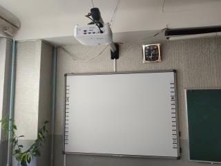 Мультимедійний комплекс в кабінеті математики