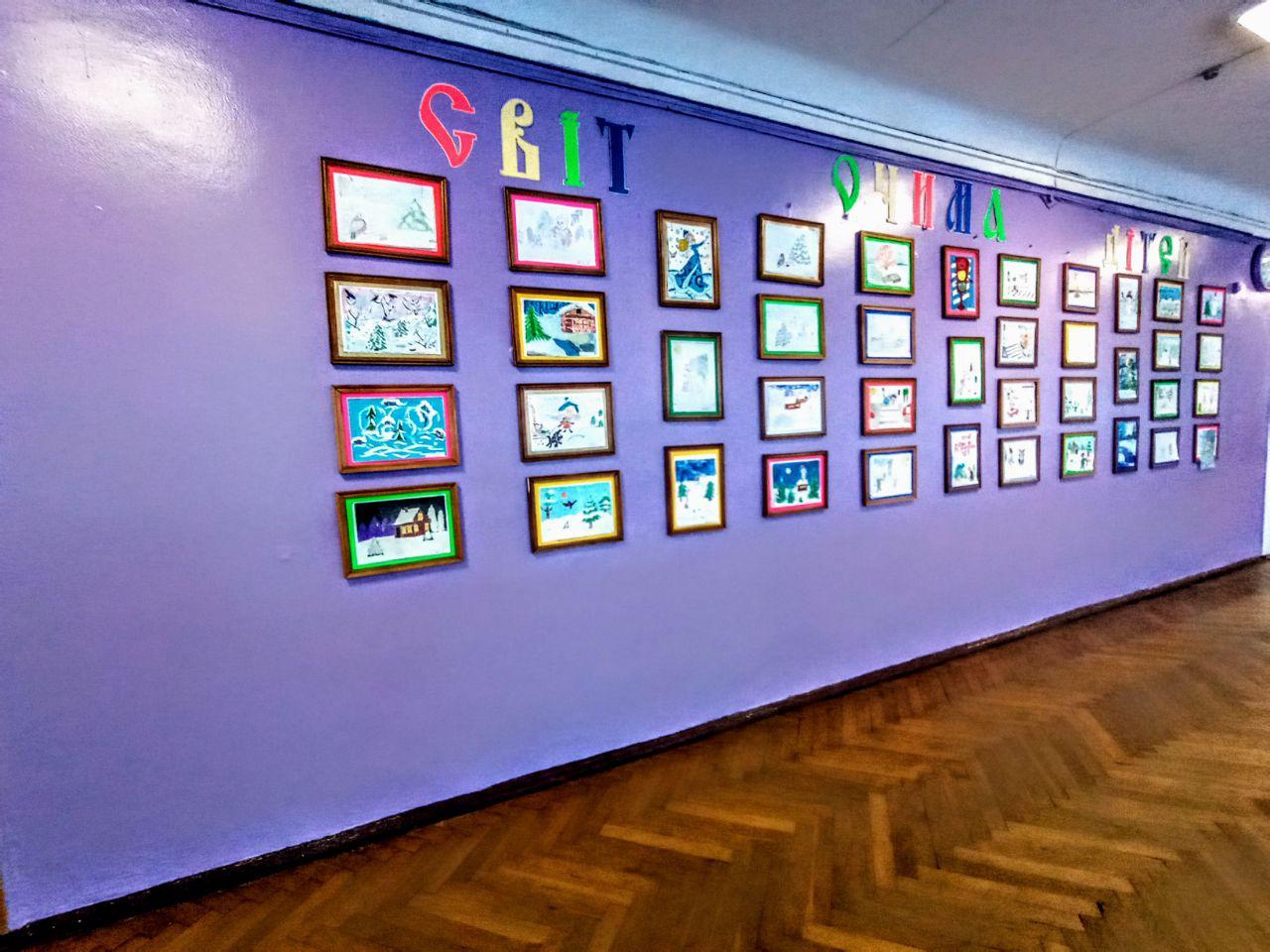 Постійнодіюча виставка малюнків