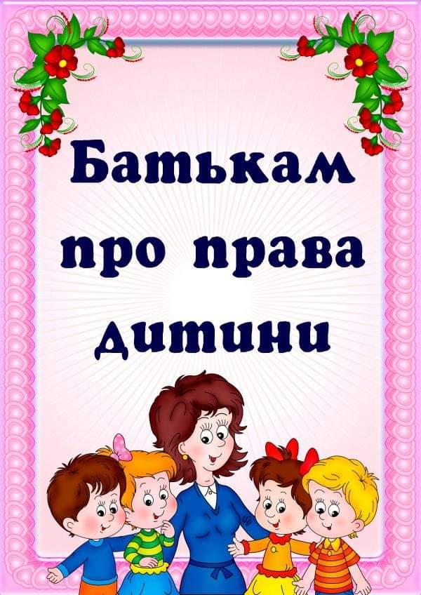 FB_IMG_1583787774610