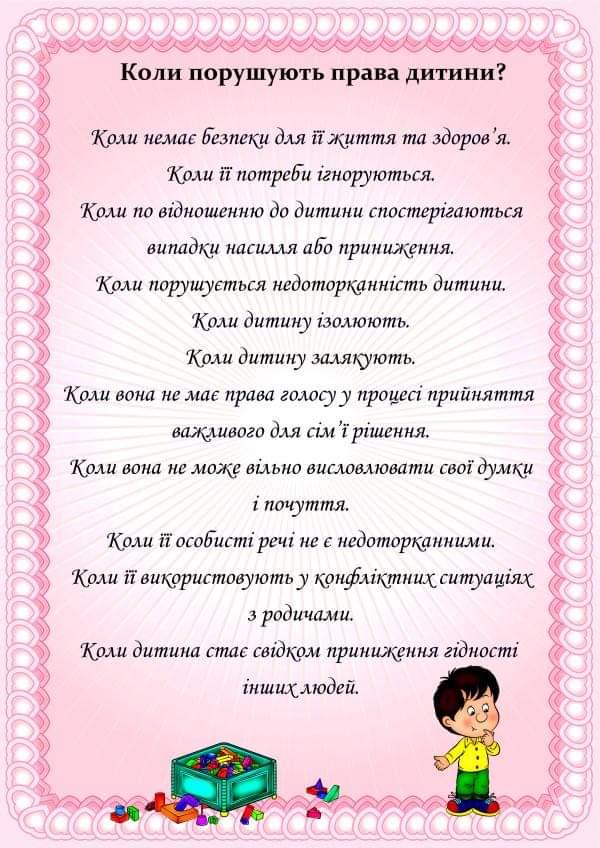 FB_IMG_1583787804633