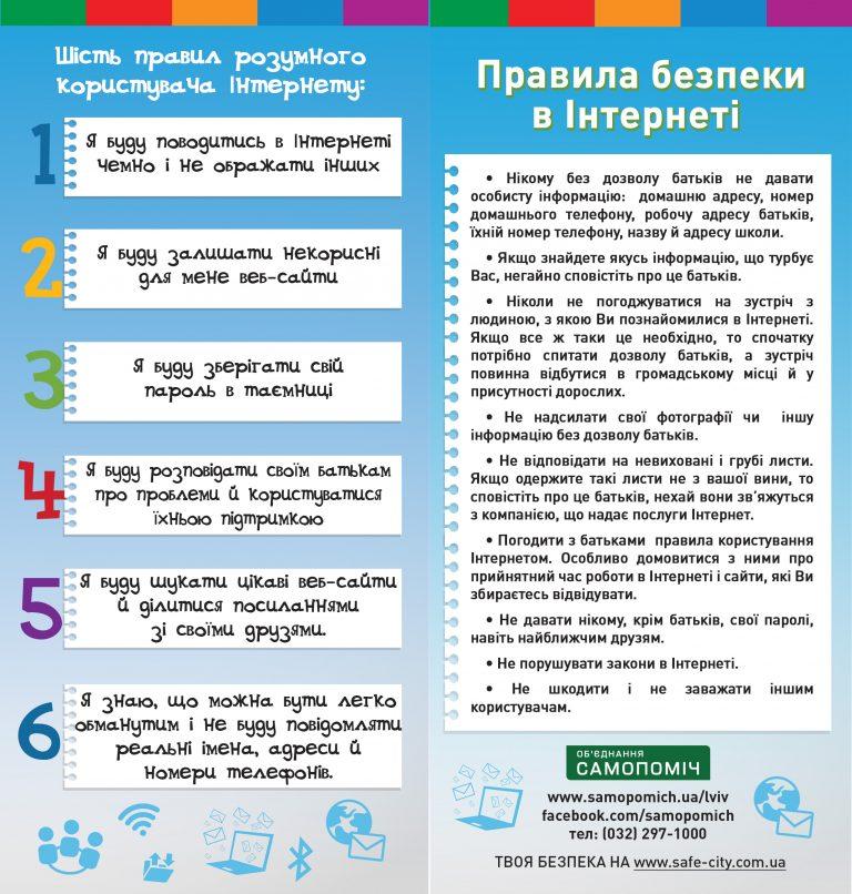 1-copy
