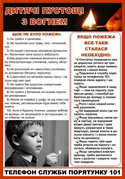 diti_i_vogon
